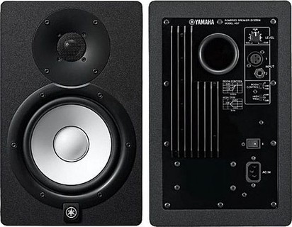best Best Studio Monitor Speakers reviews